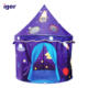 wholesale castle children small foldable house material child indoor outdoor play teepee kids tent