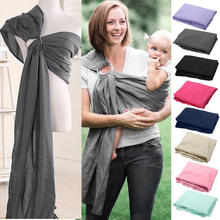 Private label Amazon Hot Sale adjustable high quality stretchy rings baby sling