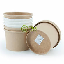 Compostable 8 oz PLA disposable kraft paper salad bowl