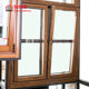 Bathroom Window Windows Bathroom Tilt And Turn Window Aluminum Wood Windows
