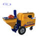 Cement Mortar Mortar Plaster Machine Cement Mortar Plaster Mortar Spraying Machine For Sale