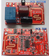 24 ghz doppler radar speed sensor module (HW-MC202)