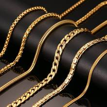 Stainless Steel Snake Silver & Gold Chain Wheat Braided Chain Curb Cuban Link Box Chain 20/24inch Customized