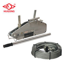 Aluminum manual wire rope hoist Cable Pulley Winches for Boat Trailers
