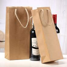 Wholesale Cheap Price Custom LOGO Bottle Kraft Paper Bag For Wine