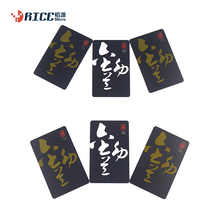 free sample colorful rfid printer card memory plastic pvc card