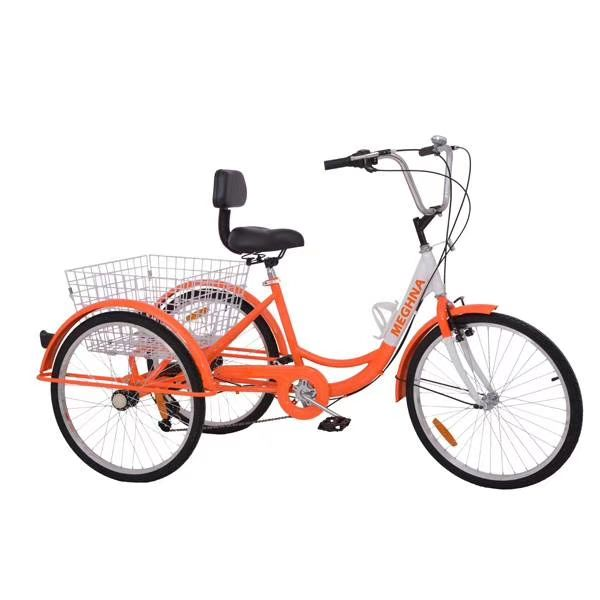 "24"" aluminum frame bicicleta leisure tricycle 3 wheel bike with basket/kids three wheels adult cargo bisiklet"