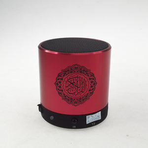islamic goods wholesale free al quran mp3 player ayat and surah choosing electronic mini quran speaker