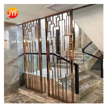 ZB3104 Wholesale Customized Decorative Stainless Steel Restaurant Screen Room Dividers  Aluminum room dividers for bedroom