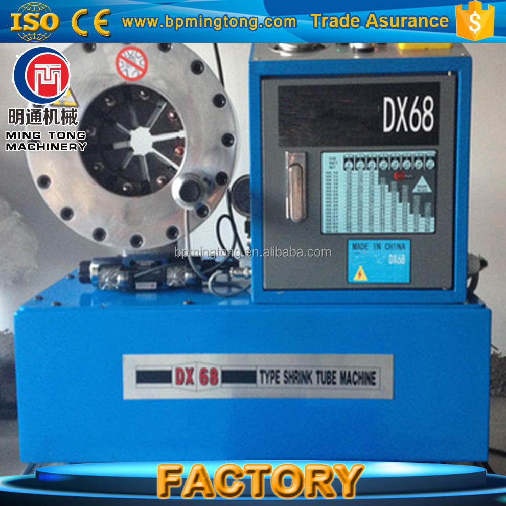 DX68 Cheaper price Hydraulic hose crimping machine price/hose swaging machine/hose crimper