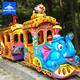 Kids games amusements rides electric train for sale/kiddie train ride manufacturer