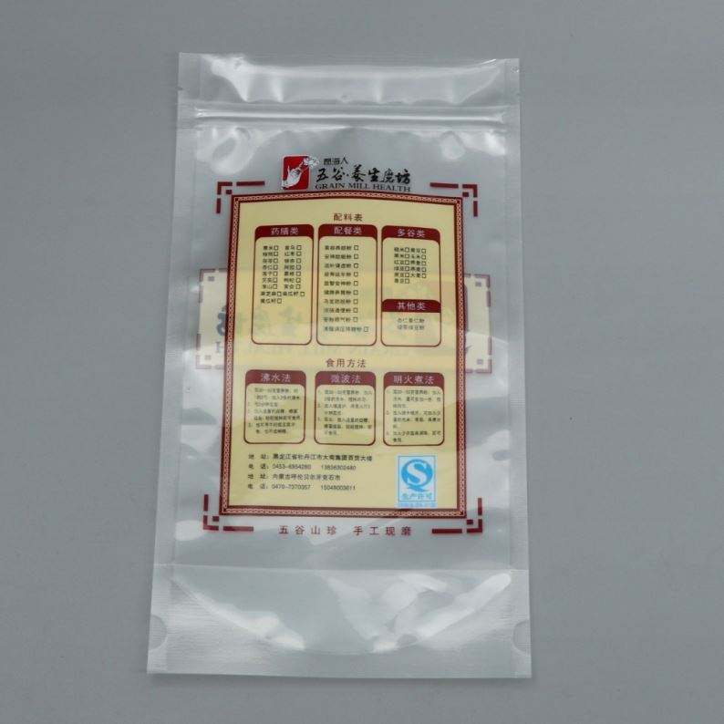 2020 Hot Sale Ziplock Plastic transparent Rice bagPacking Bag 1kg 2kg 5kg Rice Packaging with window