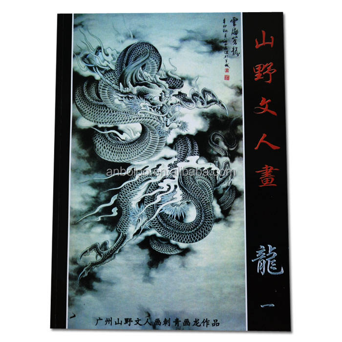 Kunststoff tattoo buch made in China