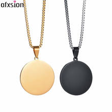 AFXSION jewelry factory engraved logo 316L stainless steel round  jewelry pendant