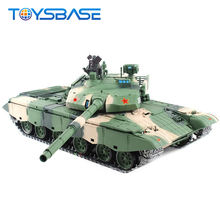2.4G Radio Control Toy Smoke Rc Tank 1 16 Metal