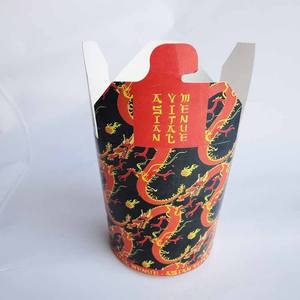 Round bottom paper chinese round bottom paper food noodle box
