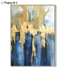 Hand-painted Modern Gold and Blue Abstract Gold Foil Oil Painting on Canvas Abstract Gilding Home Decoration Painting