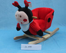 Baby kids toys plush yellow insect rocking horse deer animals ride on rocker