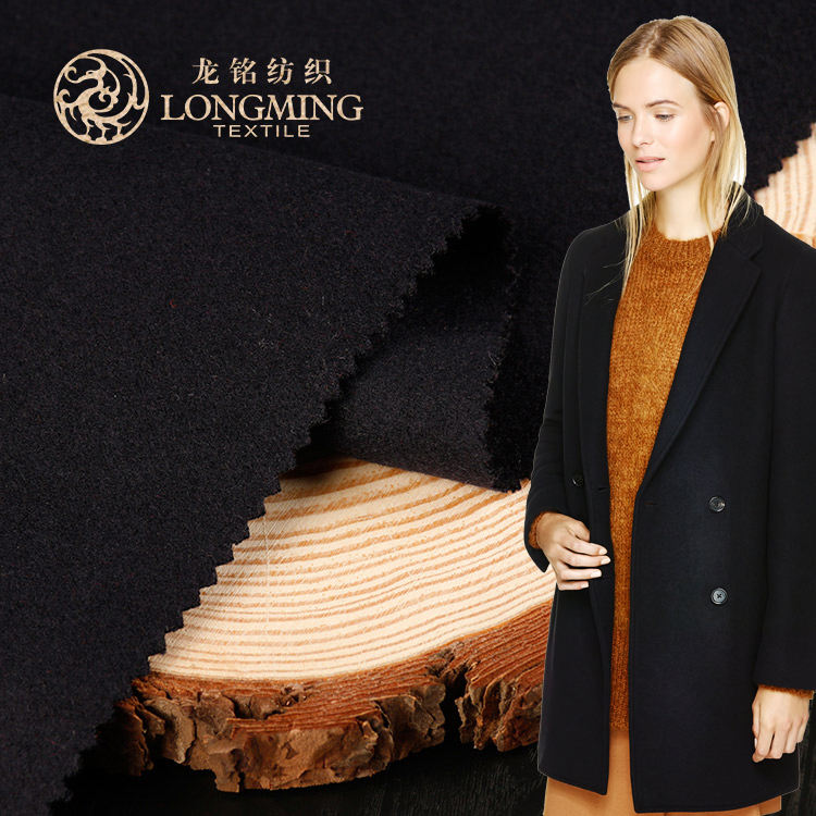 Manufacturer price polyester rayon spandex fancy wool touch ttr brushed winter jacket fabric