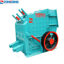 China brand stone mill crusher small aggregate mobile impact crusher plant sale