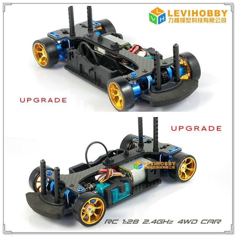 SINOHOBBY Upgrade 4WD Drift RC Car Kit with Metal Chassis for sale