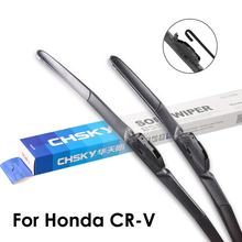 Produce special hybrid wiper blade for Honda CRV 1995 to 2018, car clean wiper for this model,auto wiper series