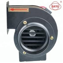 Centrifugal fan blower CY076