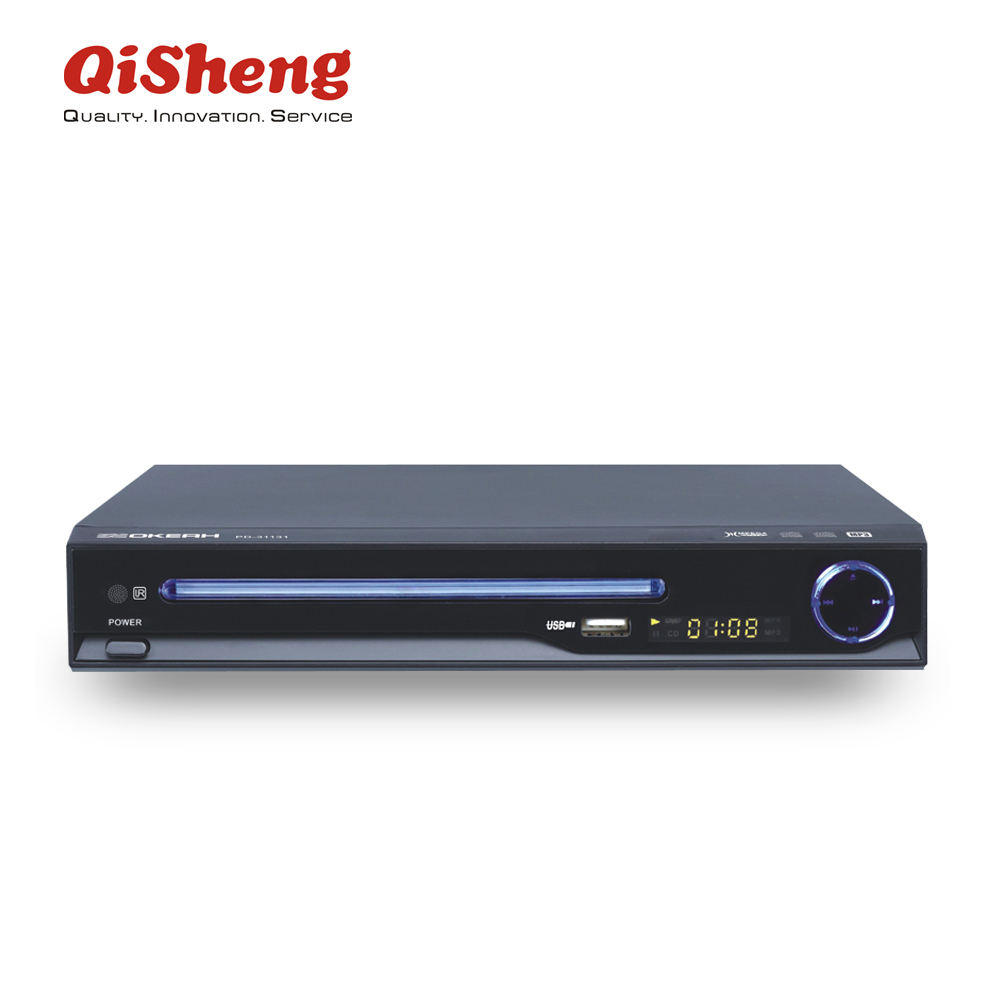 small-size 2CH DVD player