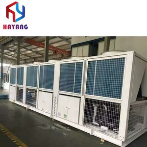 Air Cooled Screw Compressor Water Chiller