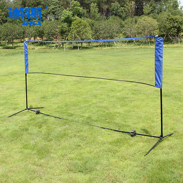 Portable and Moveable Mini Badminton Net