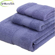 U-HomeTalk UT-TJ030 Wholesale Egyptian Cotton Towel For Home Hotel Spa Guest Towel Gift Set With 9 Colors in Stock Free Sample
