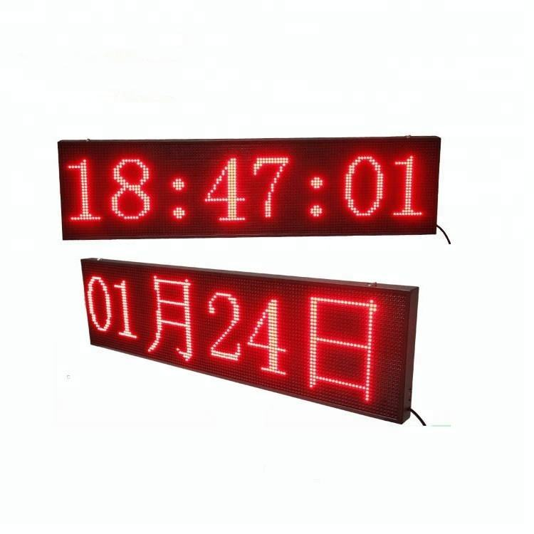 text/karakter/Letter P7.62 draadloze color led display/bord Monocolor bewegende bericht