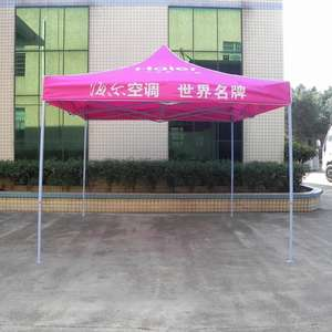 Cheap folding pop up outdoor canopy tents for sale