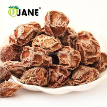 Hot sale Sweet and sour dried plum