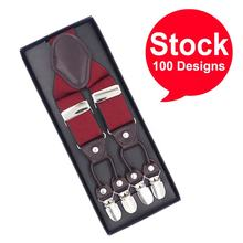 Factory Custom Wholesale Stock Adjustable Elastic Heavy Duty Men's 3.5cm Clip-on Y Shaped Back Braces Suspenders