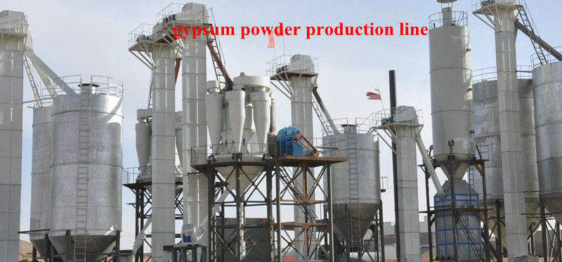 China high-quality gypsum powder production equipment with perfect crushing and calcination performance