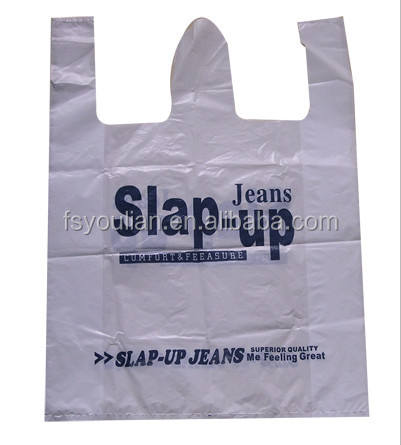 Fruit [ T-shirt Bag Shirt Bags ] T-shirt Bags Plain T-shirt Bag NO.11 Biodegradable T Shirt Bags