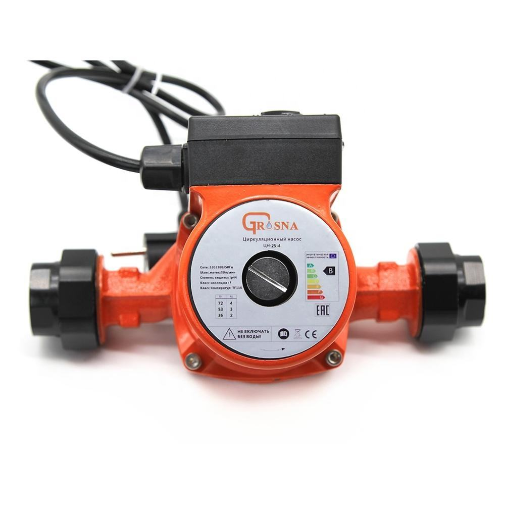 Floor Heating Thermostatic System Water Mixing Solar Circulation Pump Hot Water Circulation Pump