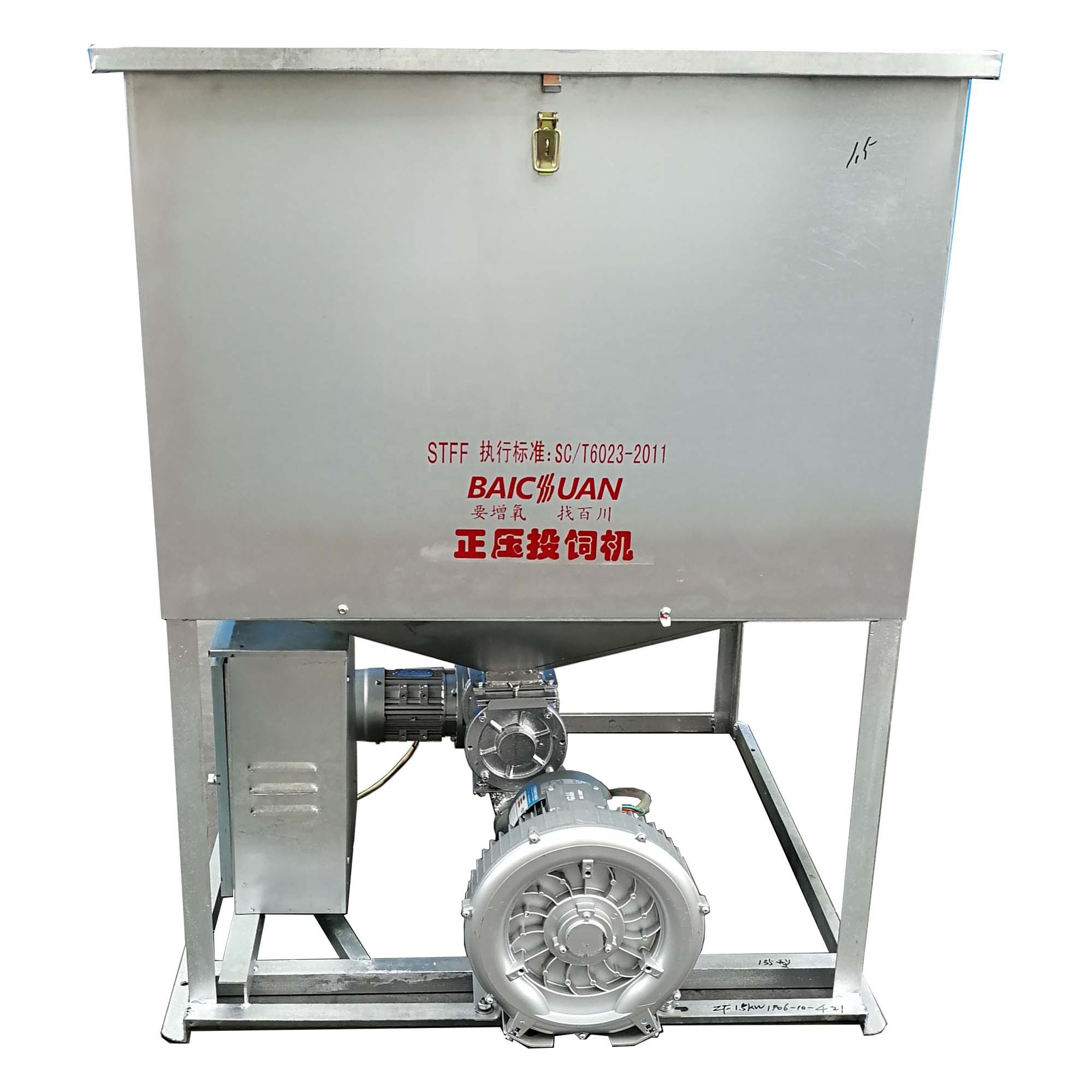 Stff Super Kolam Profesional SAF 360 All Round Automatic Udang Feeder untuk Akuakultur
