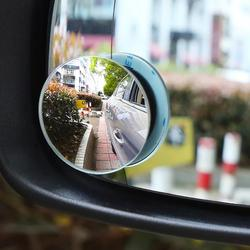 Wide Angle Convex Car Blind Spot Mirrors Car Rearview Mirror