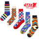 china make your own design cotton black funny happy men tube socks wholesale compression custom sox dress business sock for mens