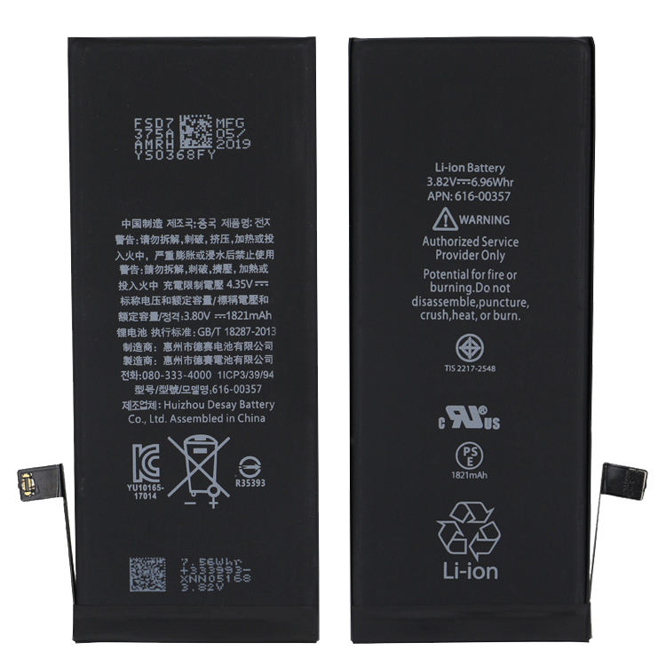 New High Quality Li-ion chargeable Battery for Phone Phone 8G Battery
