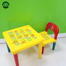 Superior quality cartoon square children kids plastic table and chair set dining table and chair
