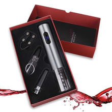 Sunway wine accessories Promotion Gifts Unique Electronic Gadgets electric Wine Opener set wholesale