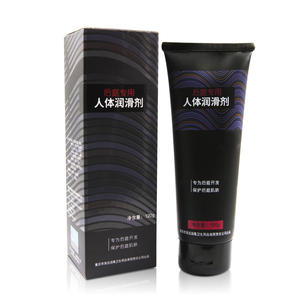 HAIJIE 120g männlich persönliche erwachsene lubricant verbesserung