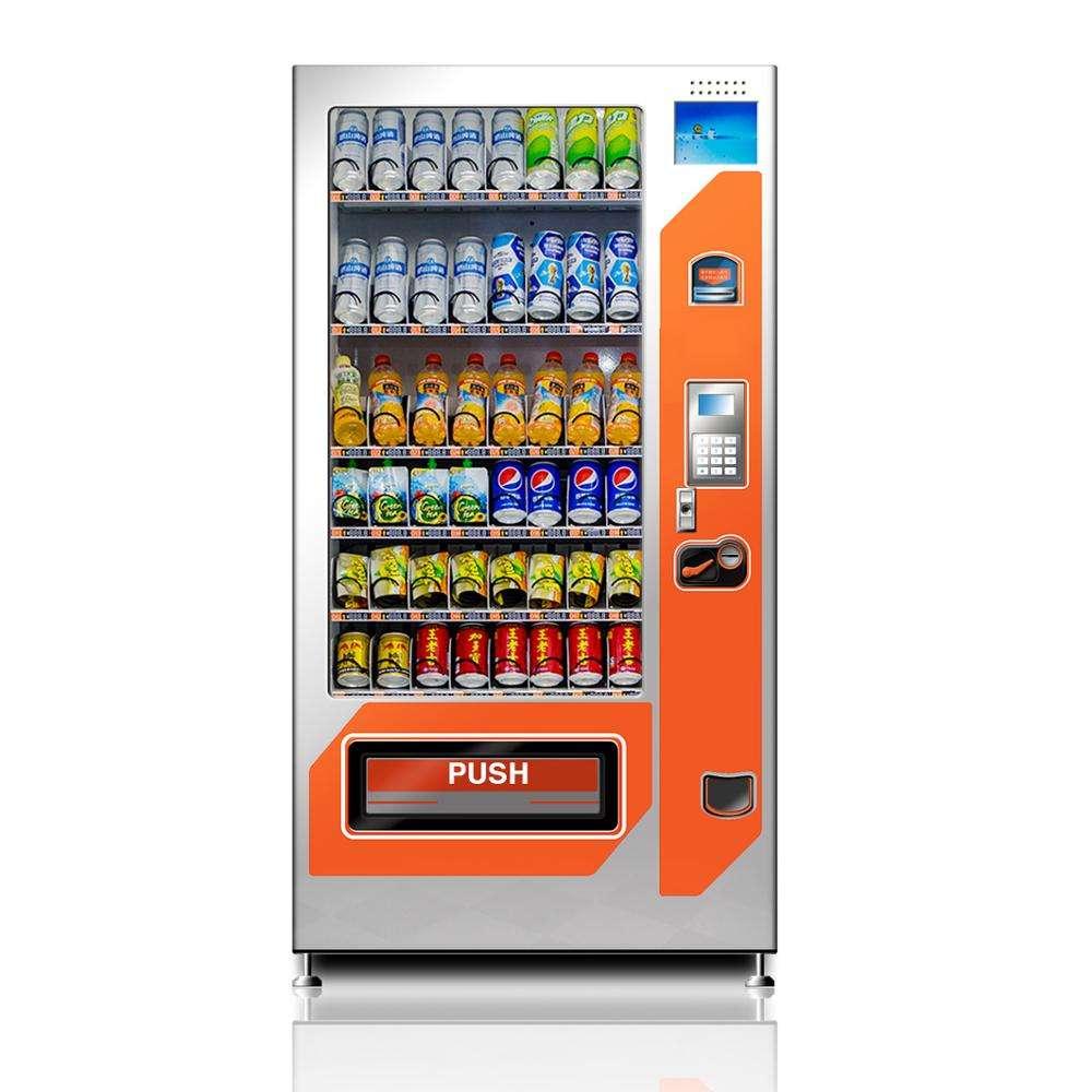 один картинка автомат с шоколадом животное небольших размеров