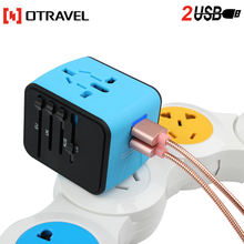 Double USB multifunctional conversion plug,Global conversion socket SL-199U 2.4 A travel converter manufacturers