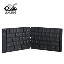 2018 new products mini portable folding mini keyboard for ipad pro
