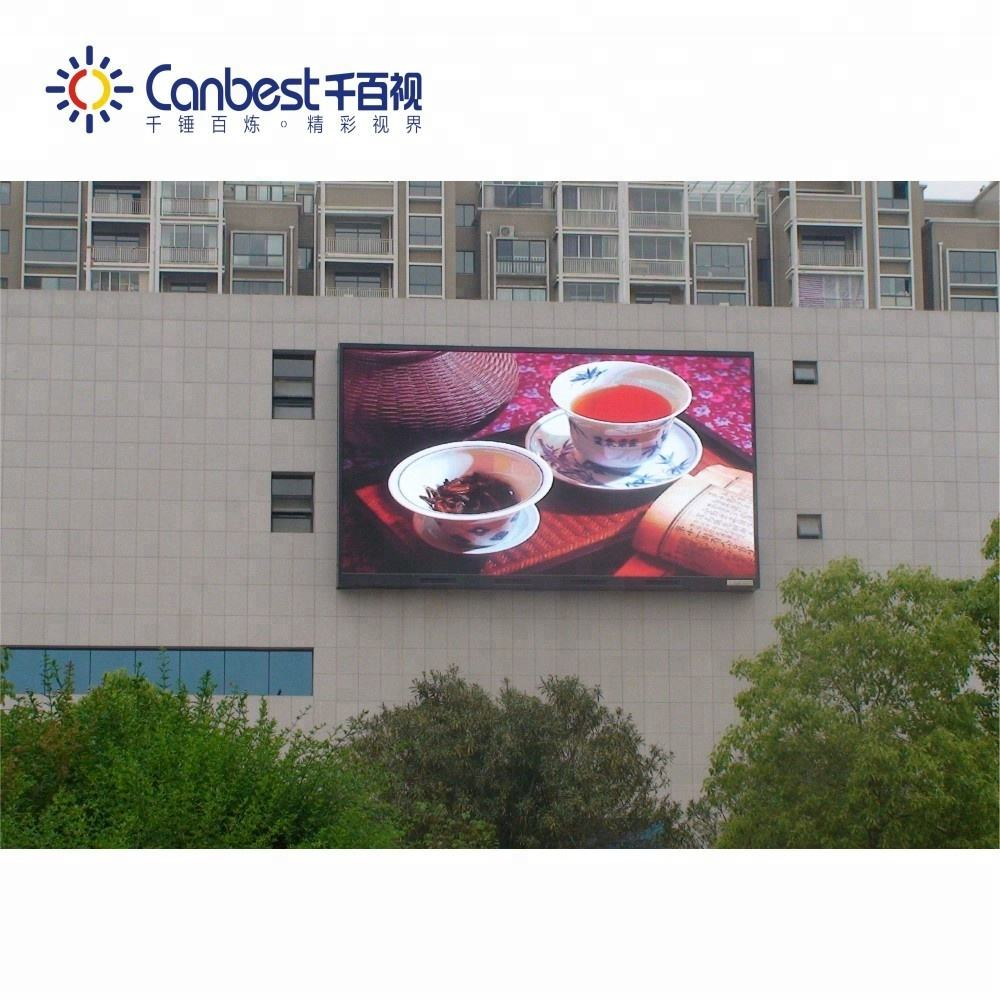 HD DIP outdoor fixed led display/ P10 led display modules/ outdoor energy saving led billboard