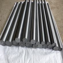 Zirconium alloy zirconium rod for sale zirconium metal price